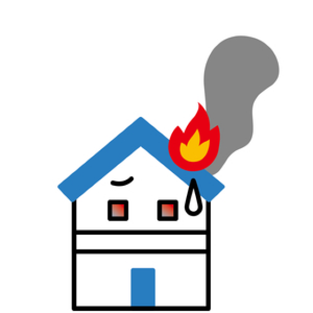 ① 火災事故のサムネイル